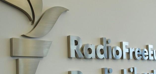 Radio Europa Libera – pagina di storia