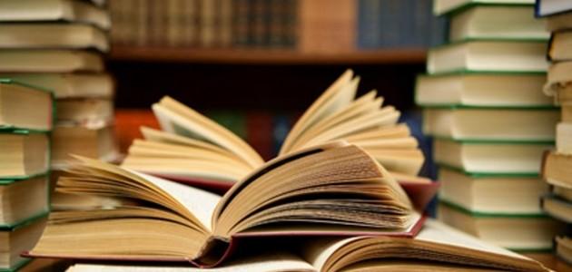 La biblioteca di libri di lingua romena di Milano rimarrà chiusa.