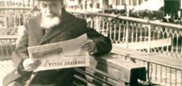In uscita il volume: Scritti veneziani di Nicolae Iorga