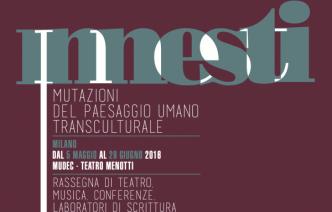 """Centro Culturale Italo Romeno all'evento """"INNESTI – Mutazioni del paesaggio umano transculturale"""" 5 maggio- 23 giugno 2016"""
