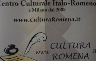 Rezultatele Concursului dedicat Zilei Limbii Române, Milano prima ediție 2016