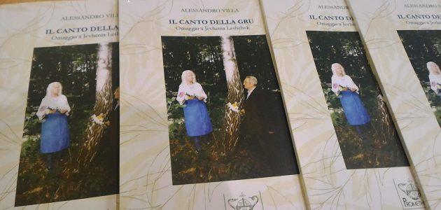 """Femeia cu păr bălai din istoria Concursului """"Centro Giovani e Poesia"""" de la Triuggio"""