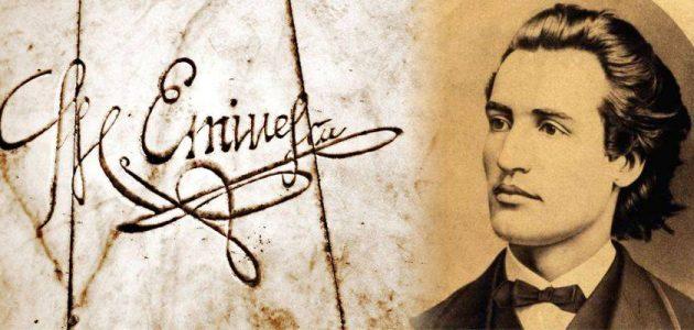 A Milano anniversario del poeta Mihai Eminescu e della Giornata della Cultura Nazionale