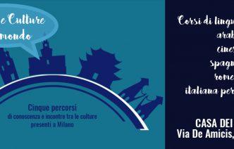 A Milano corso di lingua e cultura romena nell'ambito del progetto Lingue e Culture del mondo – Casa dei Diritti