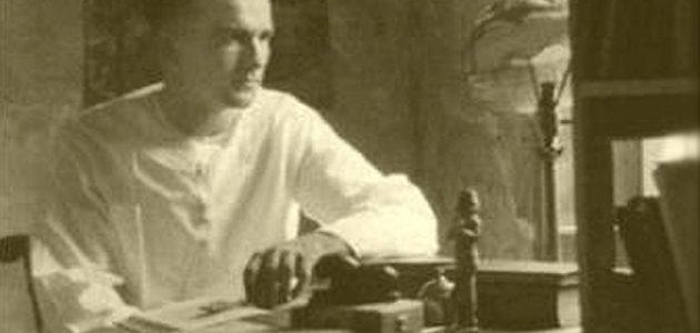 I libri pasquali o della necessità di un manuale del perfetto lettore di Mircea Eliade