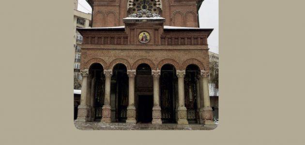 """In uscita: """"La Chiesa Ortodossa Romena dopo la Seconda Guerra Mondiale. Figure dell'Ortodossia romena nell'Occidente"""", Violeta Popescu. Ed. Rediviva"""