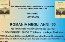 """Romania negli anni'50. Testimonianze. La presentazione del volume: """"I confini del cuore"""", di Lilian v Kertay"""