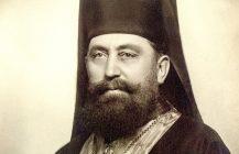 Il Metropolita Visarion Puiu (1879-1964). 140 anni dalla sua nascita