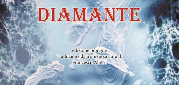 """Apariție editorială: Volumul de poezie """"Diamante"""" de Marioara Vișan"""