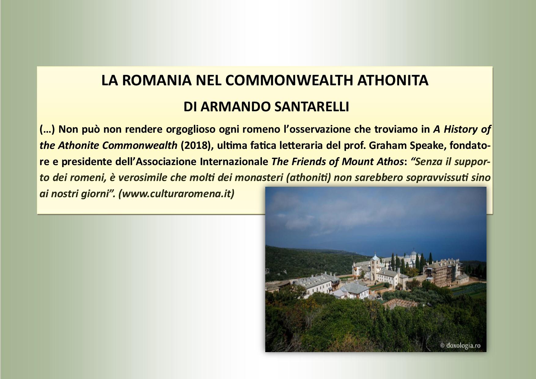 La Romania nel Commonwealth athonita