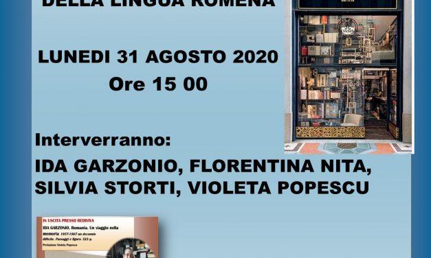 La Giornata della Lingua Romena celebrata a Milano presso la Libreria Bocca, Galleria Vittorio Emanuele